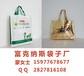 南宁袋子制作厂,广西南宁无纺布袋印刷厂