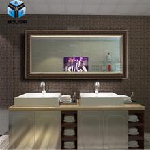 欧视显镜面防水电视酒店浴室防水镜面电视机图片