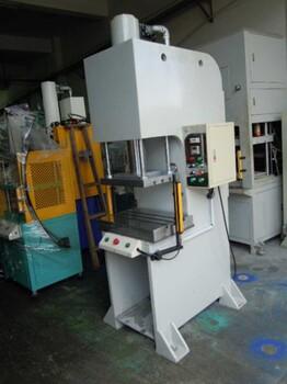 供應昆山單柱液壓機,XTM-103C系列小型液壓機,蘇州液壓機廠家