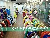 中国最大的品牌服装批发公司/格蕾斯全国12家公司