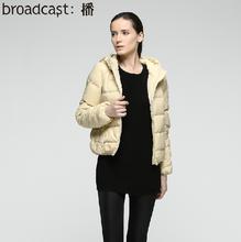 一线品牌broadcast:播女装冬装批发品牌折扣店货源尾货走份
