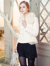 米奥多17冬杭州一线品牌折扣武汉颜可可品牌女装分份批发
