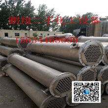 广东二手设备回收二手化工传热设备二手冷凝器不锈钢304材质冷凝器图片