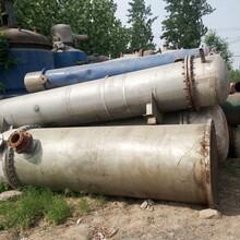 上海二手油脂设备二手冷凝器不锈钢冷凝器