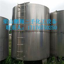 订做500L不锈钢搅拌罐,二手100方发酵罐供应,304材质储存罐图片