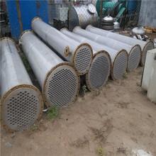 冷凝器-冷凝器形式-列管式-全塑形-固定管板式-浮头式-U型管式