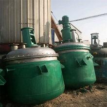 反应釜-机械密封反应釜-不锈钢反应釜-搪瓷反应罐-扬阳生产