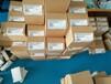 回收西门子模块-各地大成市回收西门子PLC