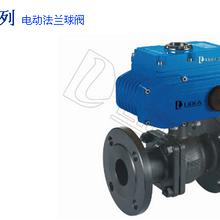 LDBAA系列电动法兰球阀的简介,电动排污阀图片