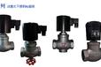 LD72系列活塞式不锈钢电磁阀-国产阀门生产厂家