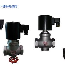 LD72系列活塞式不锈钢电磁阀-国产阀门生产厂家图片