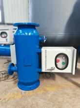 石家莊射頻電子水處理儀空調循環水過濾設備廠家圖片