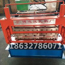 河北沧州博远压瓦机840-900双层压瓦机质量信得过的产品