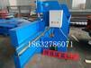4米折弯机现货供应4米液压折弯机优质折弯机价格
