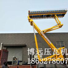 邯郸角驰760压瓦机出租A举升高优游注册平台压瓦机租赁价格图片