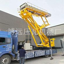 高空压瓦机A18.5米高空压瓦机A移动式升降设备图片