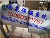 蒸汽疏水阀节能保温罩上海南泉阀门保温套厂家