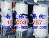 上海南泉閥門防燙保溫盒