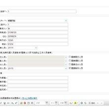 一站通的网上预约系统管理平台图片