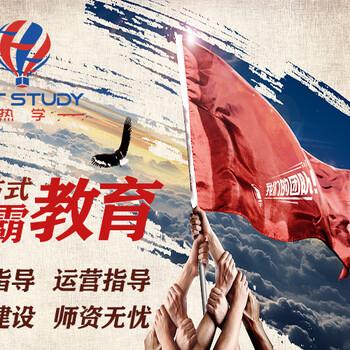 在郑州开托辅机构需要注意什么事项