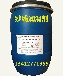 纱线润滑剂蜡乳纤维平滑剂高浓环保纺织染整助剂