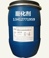 纺织染色膨化剂,东莞太洋膨化剂应用,POY膨化剂,纺织印染助剂