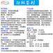 紡織防紕裂劑紗線抗滑移劑東莞洗水助劑廠家批發