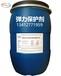 東莞廠家批發牛仔洗水助劑牛仔防失彈劑氨綸彈力保護劑高濃環保紡織水洗助劑廠家