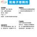阳离子增稠剂,用于硅油乳液、软油的增稠,增稠效果明?#28020;?#31283;定性好