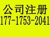 上海售电公司成立条件是什么