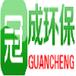 广州外墙清洗公司、黄浦区外墙清洗公司、广州高空清洗公司