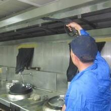广州越秀区专业清洗油烟机,广州洗油烟机,油烟机保洁