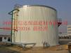 郑州汇信达专业承接各种铁皮保温施工,铝皮保温施工工程