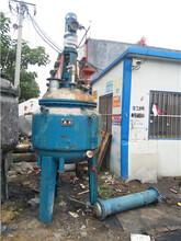 出售二手500升电加热不锈钢反应釜维修