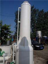 出售二手直径1米PP尾气回收喷淋塔图片