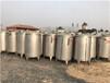 出售二手1到60立方不銹鋼儲罐材質