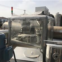 出售二手3500型大型全自动胶囊填充机厂家图片