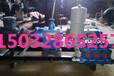 3NB150/7-7.5泥浆泵--矿用泵--活塞泵