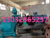 TBW-1200/7煤矿用泥浆泵泥浆泵规格型号