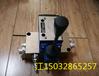 西安鉆機配件ZDY3500LQ用的回轉油路板總成1113