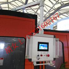 機床數控系統操作箱,懸臂控制箱,人機界面控制柜定制廠家圖片