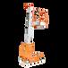 青岛AMWP1100自行走桅柱式高空作业平台(单栀转向)鼎力