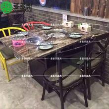 主题烧烤桌韩式主题餐厅烧烤桌复古工业风烧烤桌椅纸上火锅烧烤一体餐桌