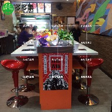 深圳自助小火锅餐台旋转小火锅设备千百味旋转麻辣烫机器