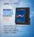正品俊禄DS1068-1航海测深仪10.4寸彩色液晶屏带CCS证书