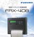 日本古野FURUNOFAX-408气象传真接收机FAX-410