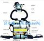 工矿专用4小时氧气呼吸器HYZ4隔绝式氧气呼吸器便携式消防呼吸器图片