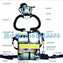 工矿专用4小时氧气呼吸器HYZ4隔绝式氧气呼吸器便携式消防呼吸器