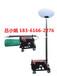 嫦娥代言SYJ6000移动式月球灯-厂家大功率照明灯_防眩泛光灯