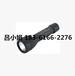 安航厂家直销华荣型号206轻便式防爆电筒质量保证